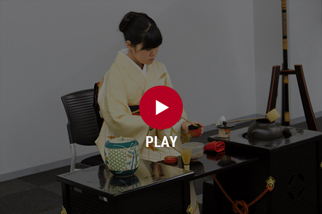 茶道同好会(Tea Ceremony Club)